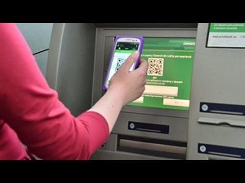 отключить мобильный банк онлайн