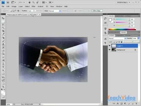 Эффект исчезающих границ в Photoshop