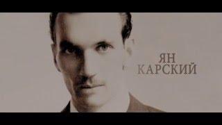 Ян Карский. Праведник мира (2016). Трейлер на русском.
