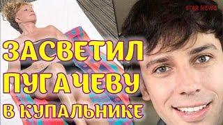 Шок! Галкин тайком выложил фото Пугачевой в купальнике.