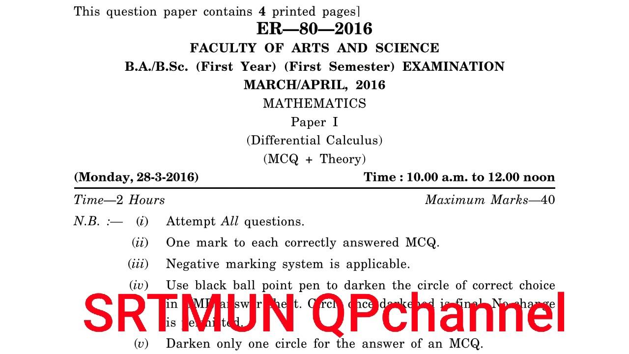 srtmun course work exam 2017