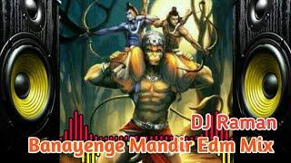 Banayenge Mandir (Edm VS Tapor Mix 2k19) DJ Raman || DJ's Of Gujarat ||