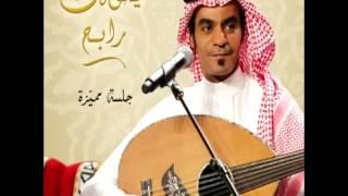 Rabeh Saqer...Habib Al Hob | رابح صقر...حبيب الحب