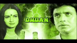 Tum Mile From Dhuaan (1981)