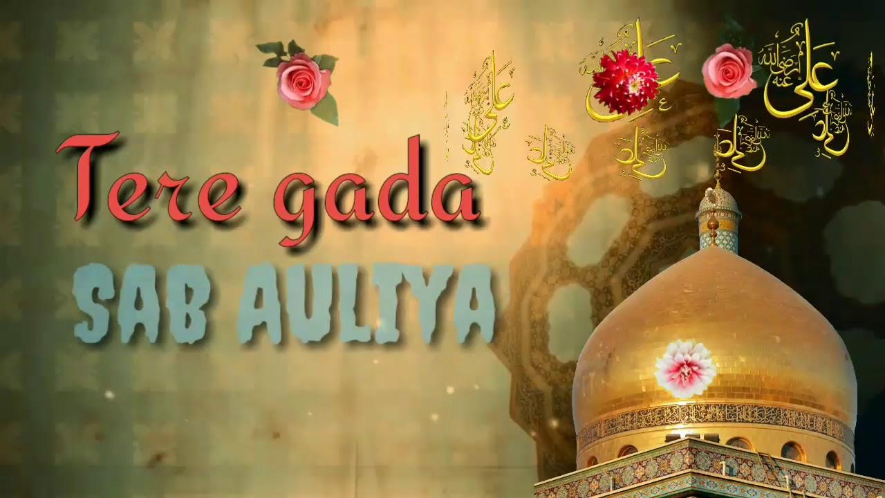Hazrat Ali Status Video Download
