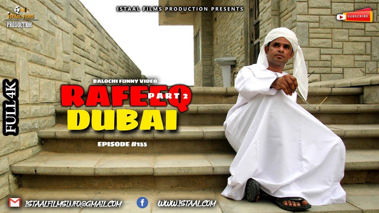 Download Rafeeq Dubai Part 02 | Balochi Funny Video | Episode #155 | 2021 #basitaskani