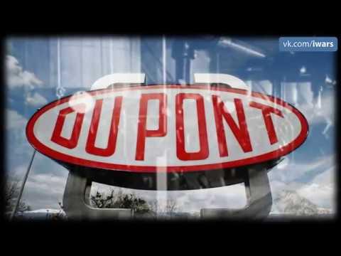 Компания Дюпон отравляла реку Огайо США более 50 лет