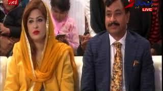 ISAAC TV Live wednesday meeting urdu english