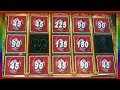 ** FIRST SPIN BONUS ON HIGH LIMIT NEW MIGHTY CASH ** NU XIAN ** SLOT LOVER **