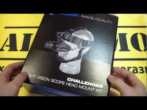 Монокуляр ночного видения Pulsar (Yukon) Challenger GS 1x20 Gen 1+