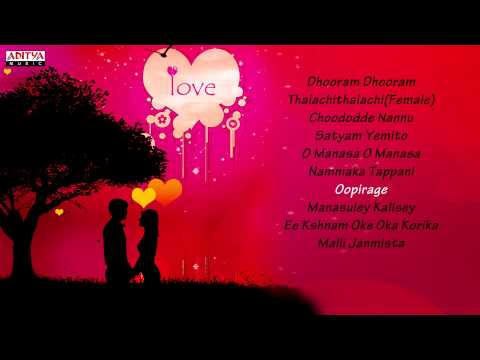 Valentine's Day Special 2014 Songs Jukebox || Telugu Love Songs