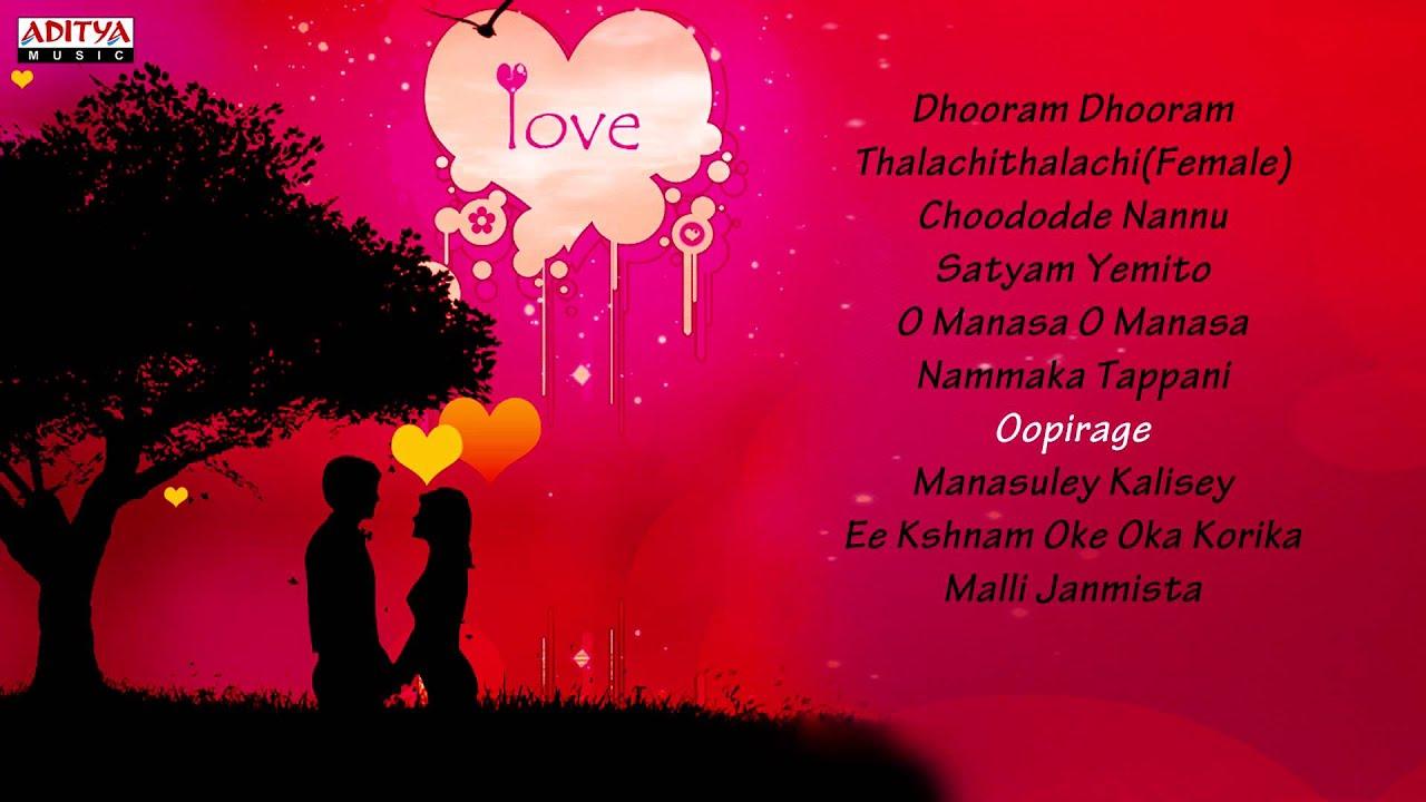 valentines day special 2014 songs jukebox telugu love songs youtube - Valentine Day Special