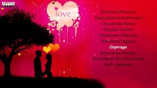 Valentine's Day Special 2014 Songs Jukebox || Telugu Love Songs