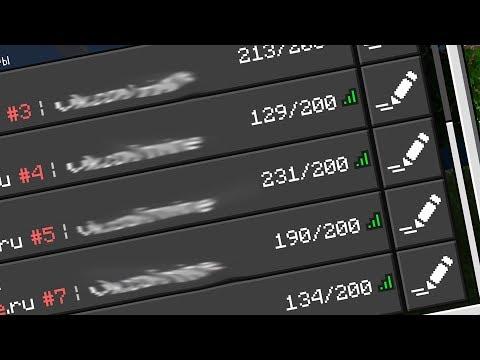 СЕРВЕР МАЙНКРАФТ ПЕ на Новые версии  1.14.30 - 1.15  | Сервера для Майнкрафт ПЕ