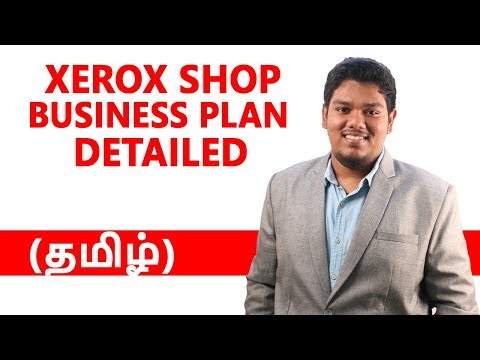 Small business ideas in tamil, suya tholil, business ideas in tamil | நீங்கள் கோடீஸ்வரன்தான்!