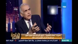 مساء القاهرة يحاور محمد كامل عمرو وزير الخارجية السابق 23 مايو 2016