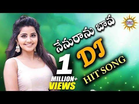 Nenu Ranu Bava Special Dj Hit Song  || Disco Recding Company