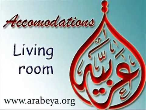 Arabeya Accomodations in  Muhandseen & Tahrir square (Egypt)