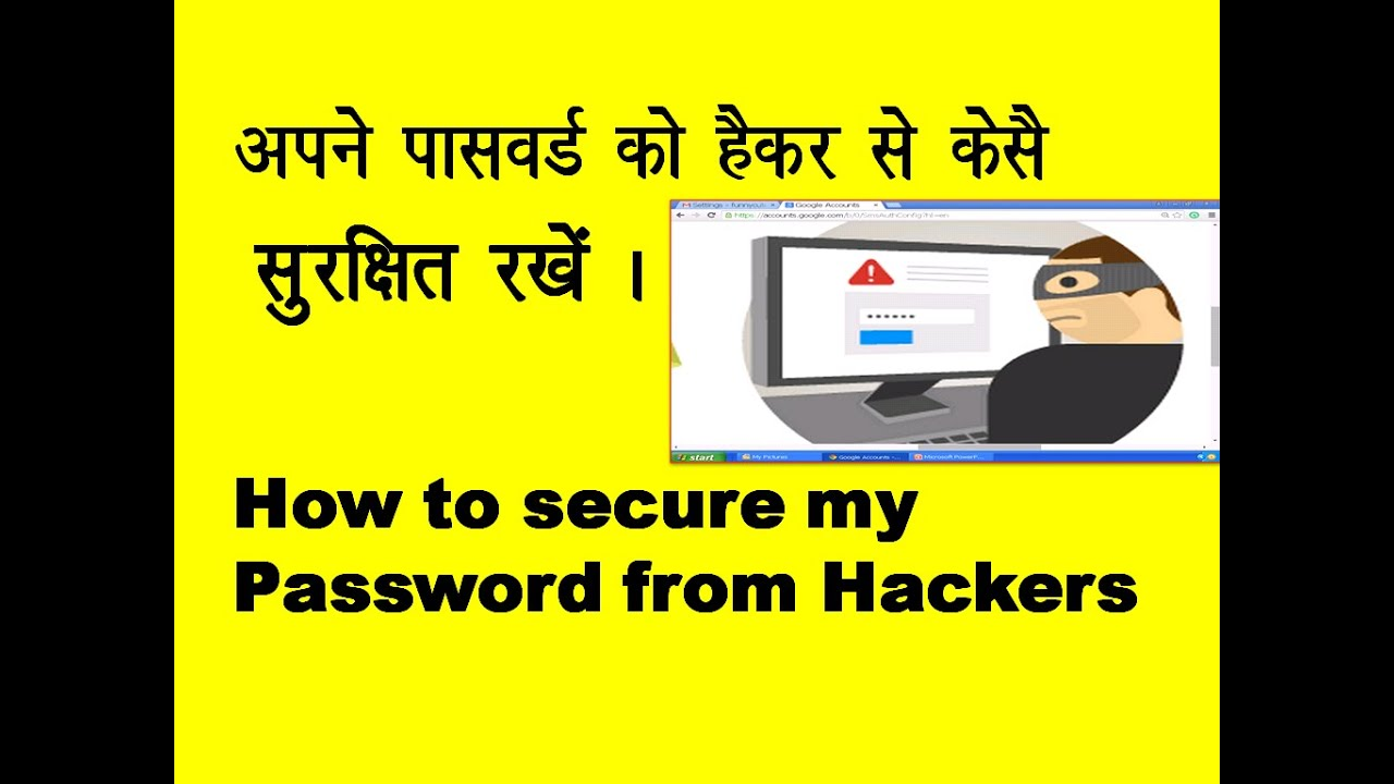 How to secure gmail password in hindi/urdu