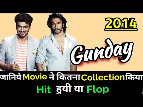 Ranveer Singh & Arjun Kapoor GUNDAY 2014 Bollywood Movie Lifetime WorldWide Box Office Collection