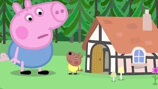 Peppa Pig Français ⭐️George le Géant | 30 MINUTES | Dessin Animé