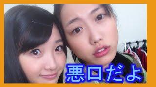 ももクロの有安杏果さんが高城れにさんの顔がカメラに収まり難いという...