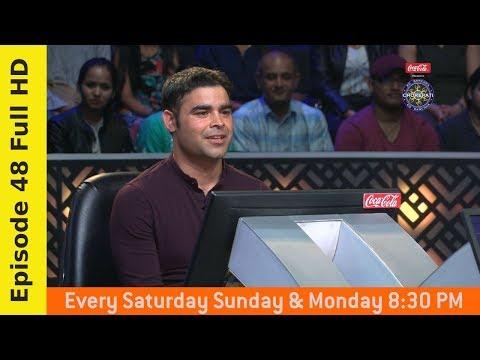 ko-banchha-crorepati-  -kbc-nepal-  -season-01-  -full-episode-48