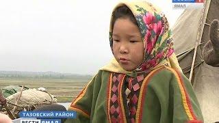 Образовательные учреждения Ямала готовятся к сезону знаний на самом Крайнем Севере