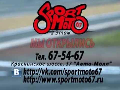 В салонах KUPIMOTO можно купить квадроциклы, мотоциклы, скутер .