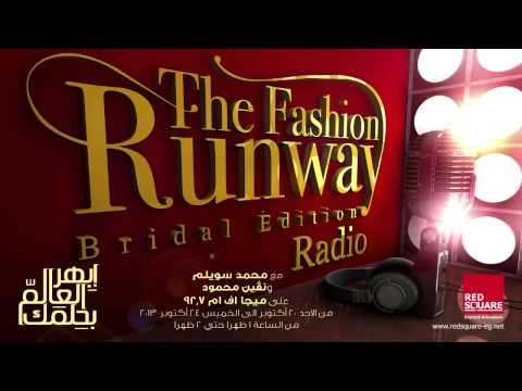 The Fashion Runway Radio Program Hosting Mr.Sherif Ashraf
