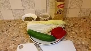 Быстрый,вкусный и полезный салатик!!! Салатик на скорую руку)))