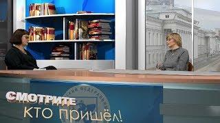Смотрите кто пришёл Лия Бушканец & Майя Кучерская