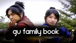 Video Gu Family Book 구가의 서 - TOAD Korean Drama Review download MP3, 3GP, MP4, WEBM, AVI, FLV Februari 2018