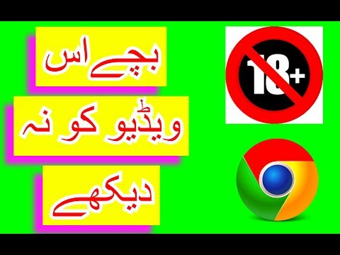 Police Case Hoga Ab || Por* Dekha to police pakad legi from YouTube · Duration:  2 minutes 27 seconds