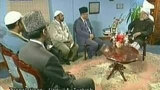 English Mulaqaat (Meeting) on April 7, 1996 with Hazrat Mirza Tahir Ahmad (rh)