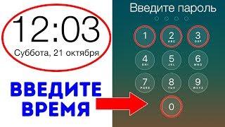 Download 10 Тайных Функций Смартфона, Которые Можно Испробовать Прямо Сейчас Mp3 and Videos