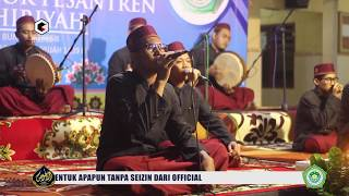 Download Lagu TABASSAM - FESBAN AT THAHIRIYAH JILID 3 2018 mp3