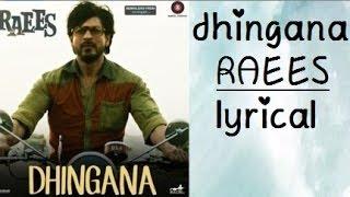 Dhingana | Raees | Shah Rukh Khan | JAM8 | Mika Singh। With Lyrics