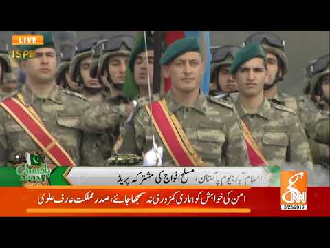 Azerbaijan Contingent Marching at Pakistan Day Parade 23 March 2019
