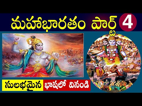 Mahabharatam in Telugu Part-26   Mahabharatham Kurukshetram Mahabharat Kurukshetra Full Movie Story