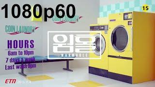 [MV] Brown Eyed Girls(브라운아이드걸스) _ Warm Hole(웜홀) (1080p60)