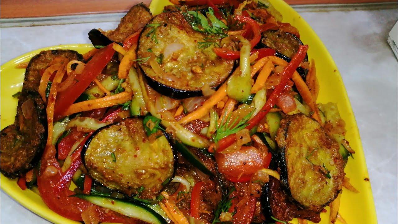 ЭТО ПРОСТО БОМБА! САЛАТ на каждый день!Самый вкусный Салат из Баклажан!