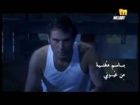 bassem moughnieh mp3