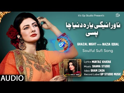 Pashto New Song 2019 | Na Wranegi Yaara Duniya | Nazia Iqbal Ghazal Music Video Song Pashto Hd