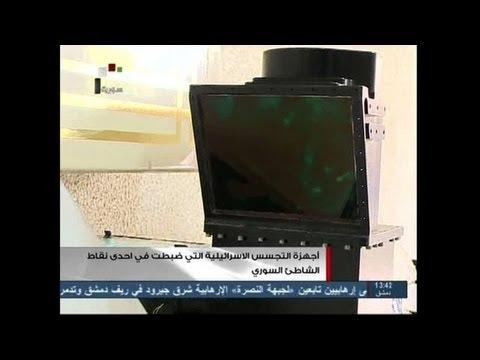 Syria TV shows 'Israeli spy gear'