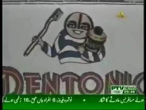 Dentonic Ad of 90s on PTV - Pakistan Television