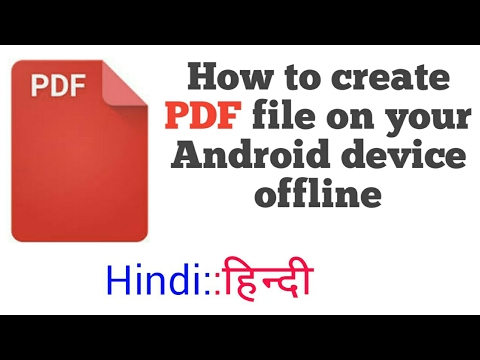 How To Create PDF Files On Your Android Device Offline|How To Convert Image To PDF On Mobile-[Hindi]