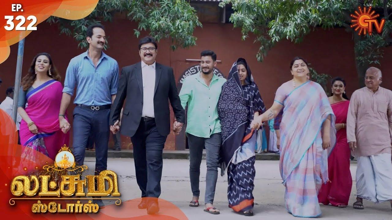 Lakshmi Stores - Episode 322 | 25th January 2020 | Sun TV Serial | Tamil Serial