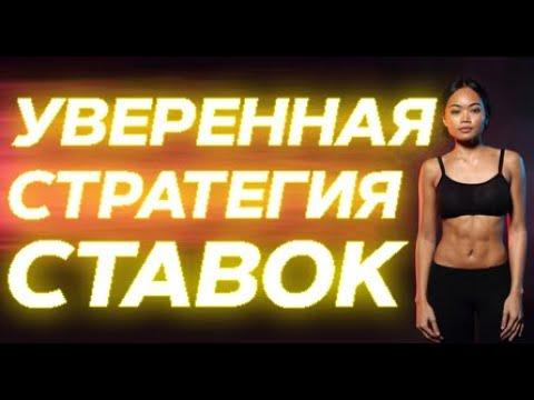 париматч мобильная версия россия