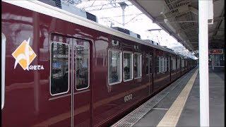 阪急宝塚線 石橋駅での電車発着の様子撮影まとめ
